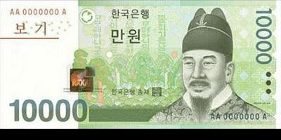 Süd-Koreanische Won - 10.000 Won