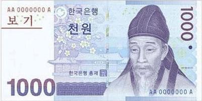 Süd-koreanische Won - 1000 Won