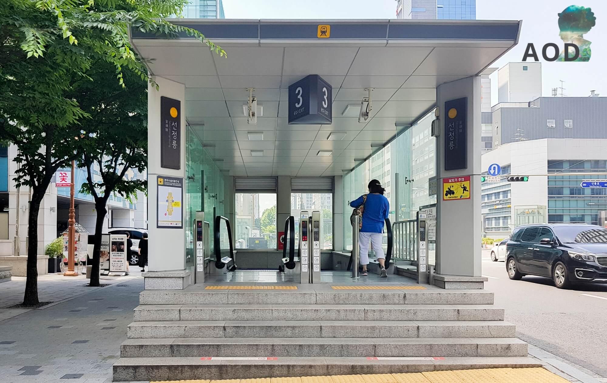 U-Bahnstation Eingang