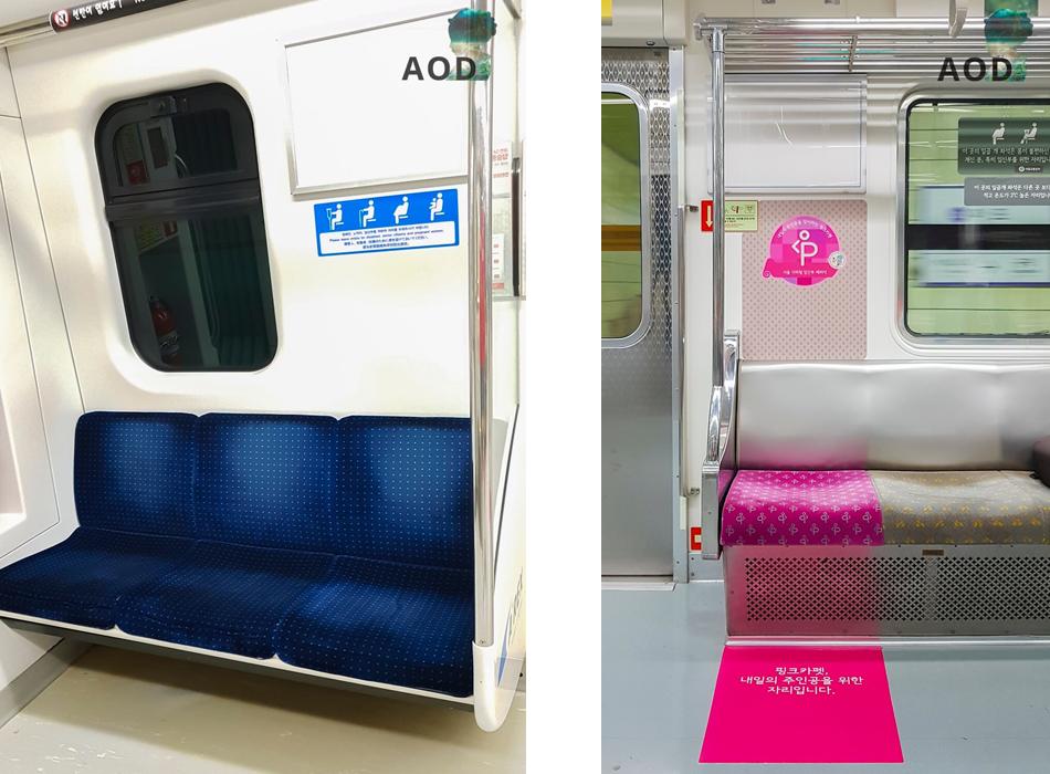 U-Bahn in Seoul: Extrasitze für Verletzte, Schwangere und ältere Fahrgäste