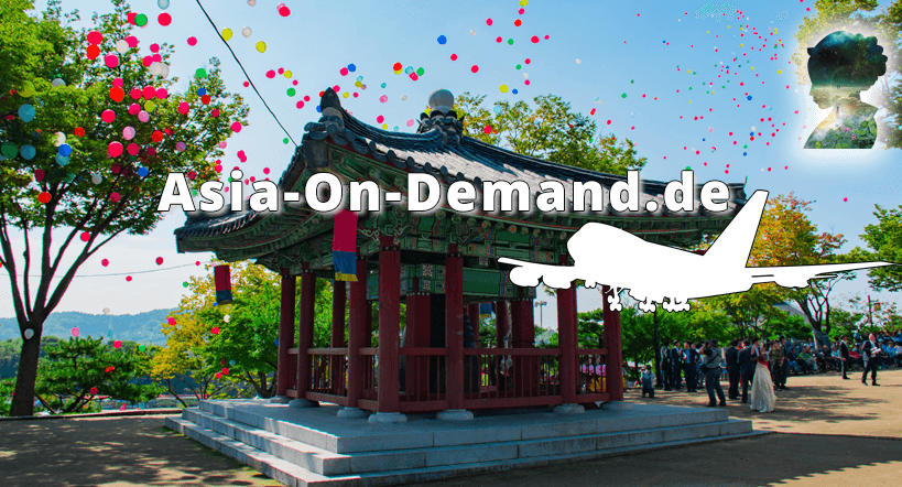 Asia-on-demand-süd-korea