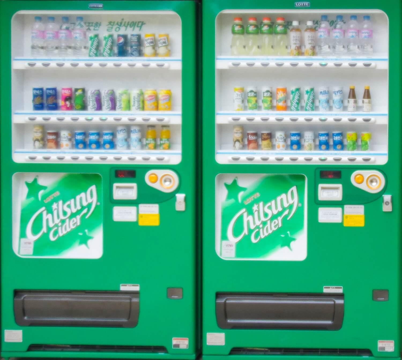 Getränkeautomat in Korea