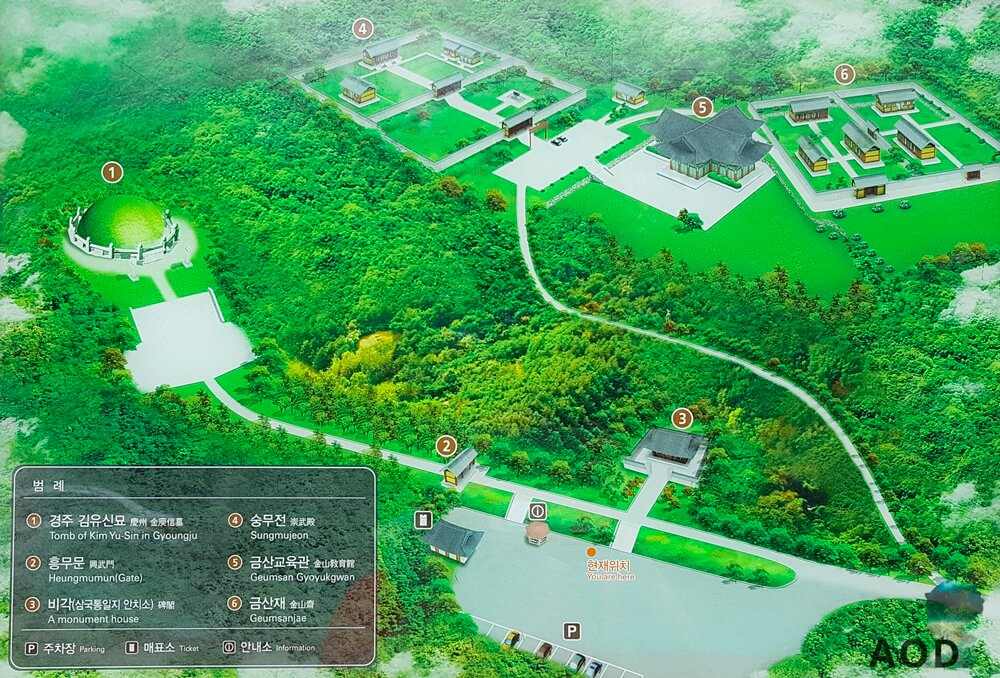 Gyeongju - Grab Kim Yu Sin Übersicht