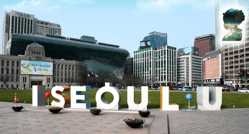I.SEOUL.YOU