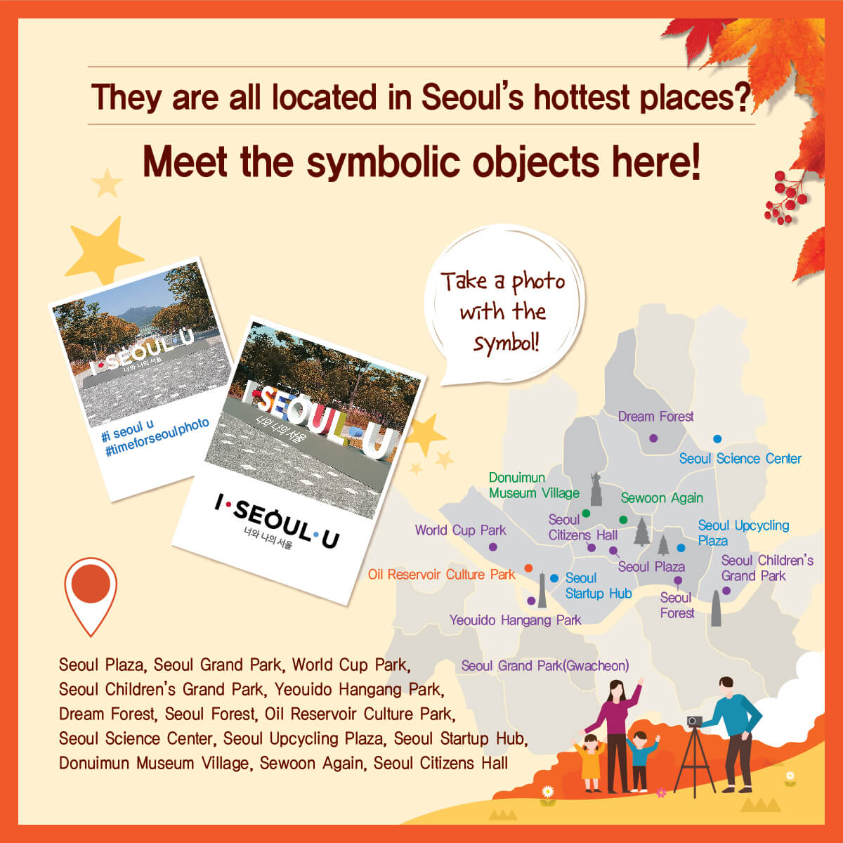 I.Seoul.You - Quelle: http:english.seoul.go.kri-seoul-u-symbolic-objects-associated-event