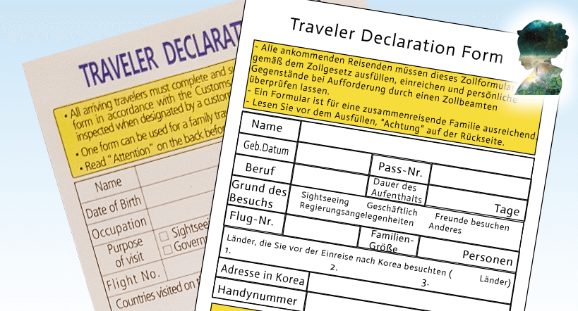 Travelers Declaration Form - Zoll in Korea