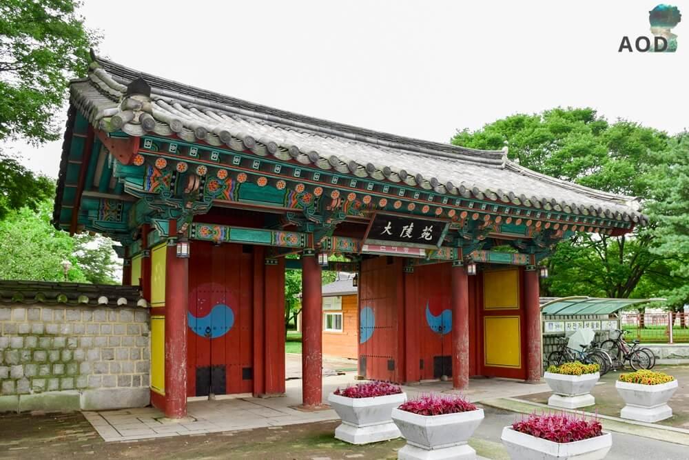 Daereungwon - Eingang