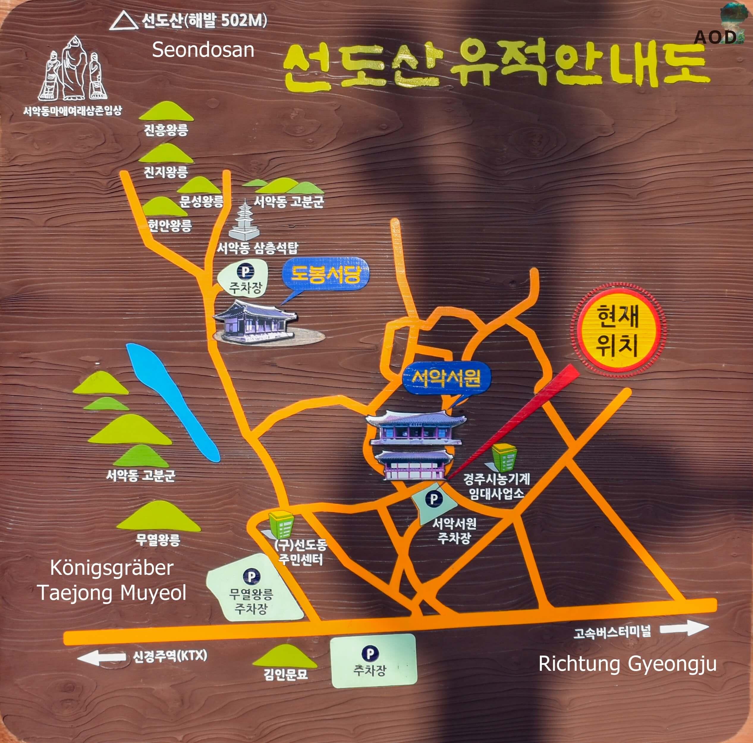 Umgebungskarte vom Seondosan