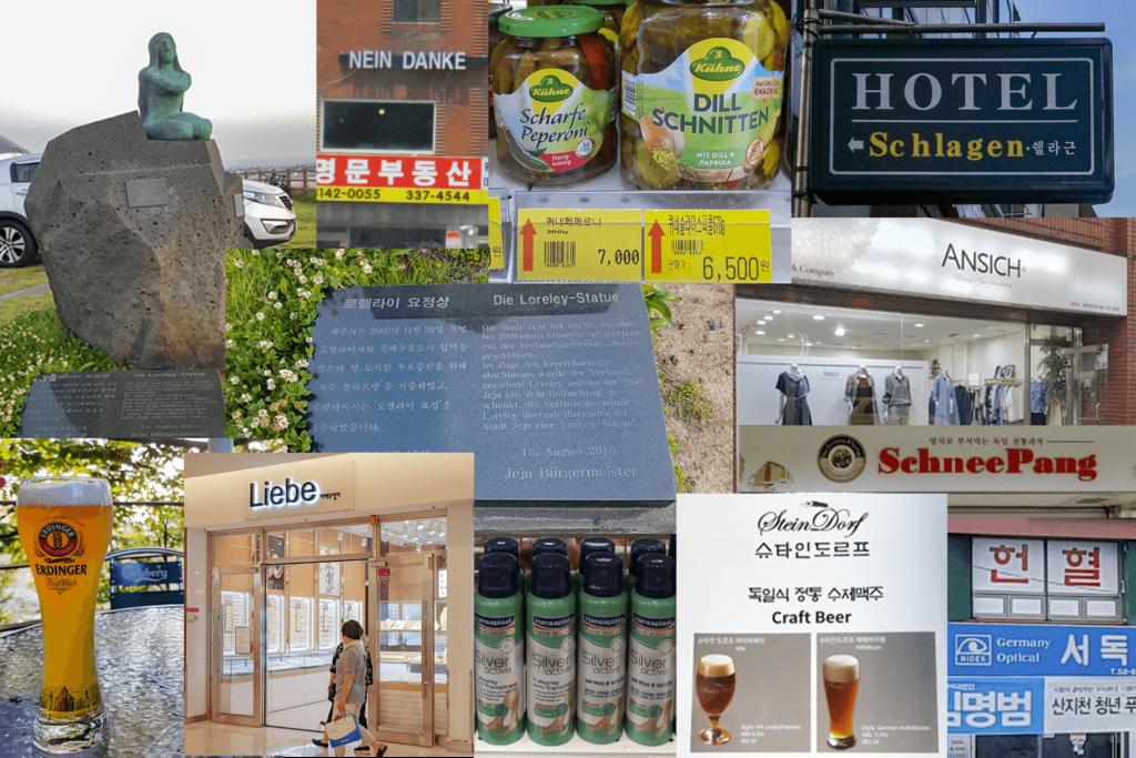 Deutsche Produkte und Geschäfte in Korea