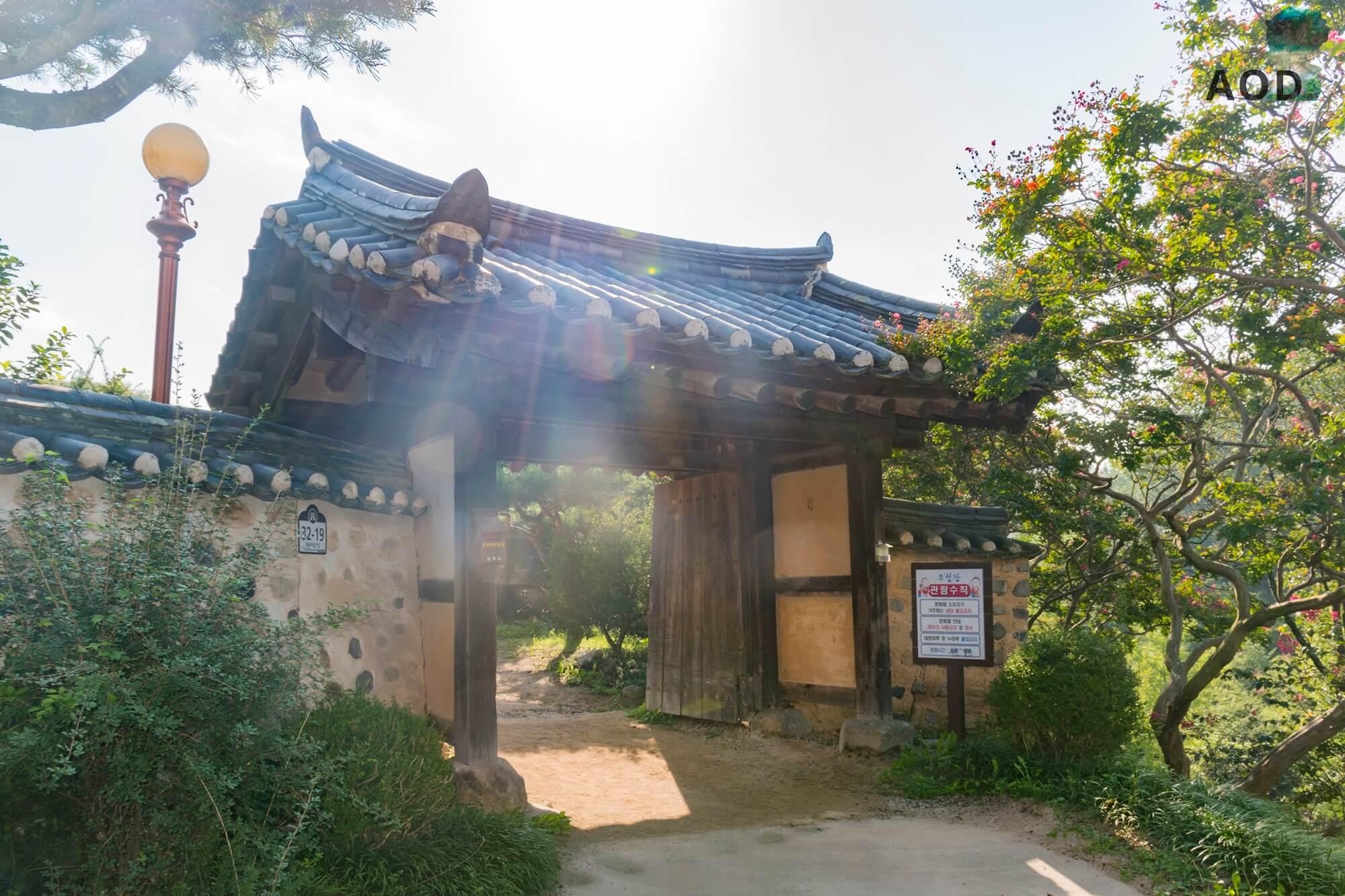 Yangdong Maeul - Eingang zu einem Haus