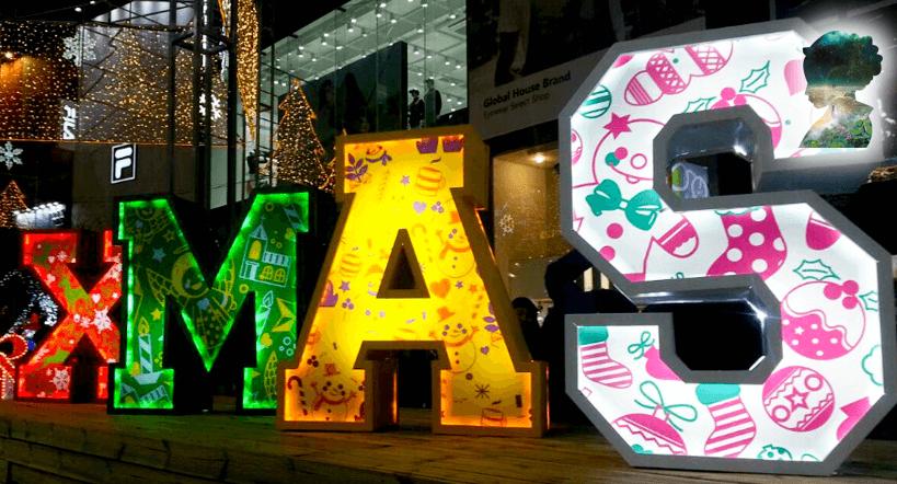 Weihnachten in Korea (Busan)