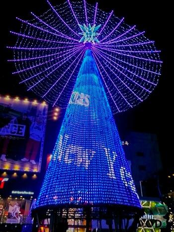Weihnachten in Süd-Korea. Busans Christmas Tree Culture Festival 2017