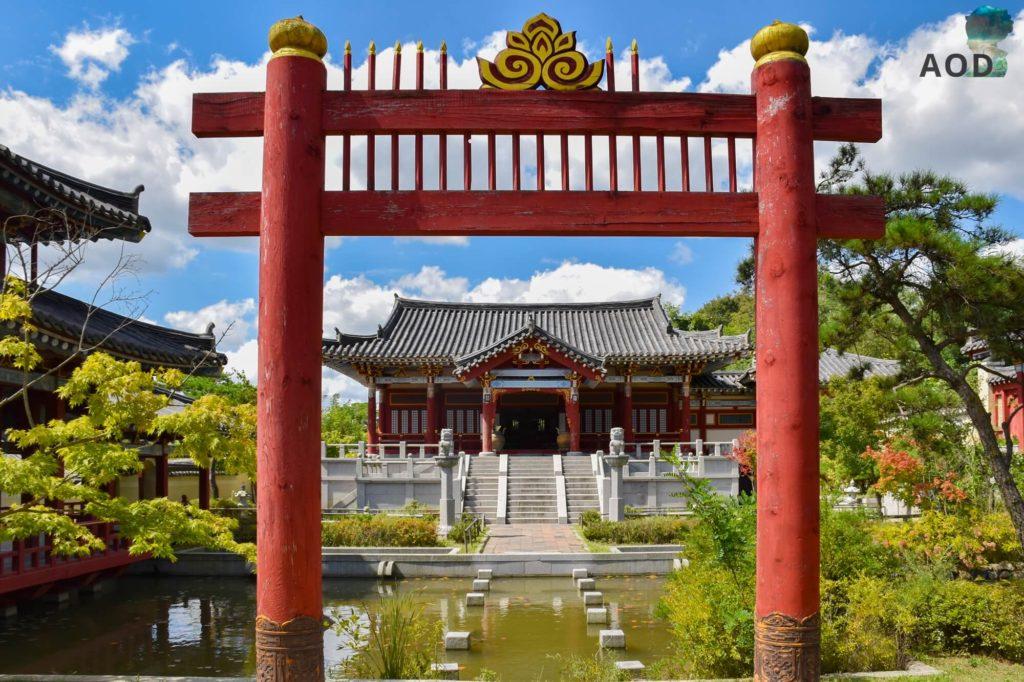 Mishils Quartiere - Eingang (Drama Queen Seon Deok)
