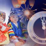 Seollal – Neujahr nach dem Mondkalender
