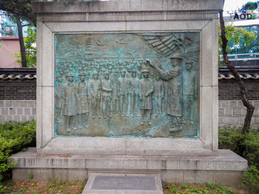 Tapgol Park - Bronze-Bilder: Verlesung der Unabhängigkeitserklärung