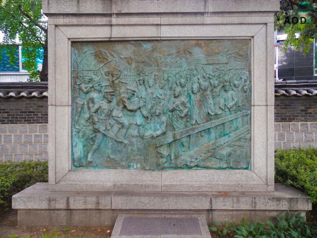Tapgol Park - Bronze-Bilder: Unabhängigkeitsbewegungen
