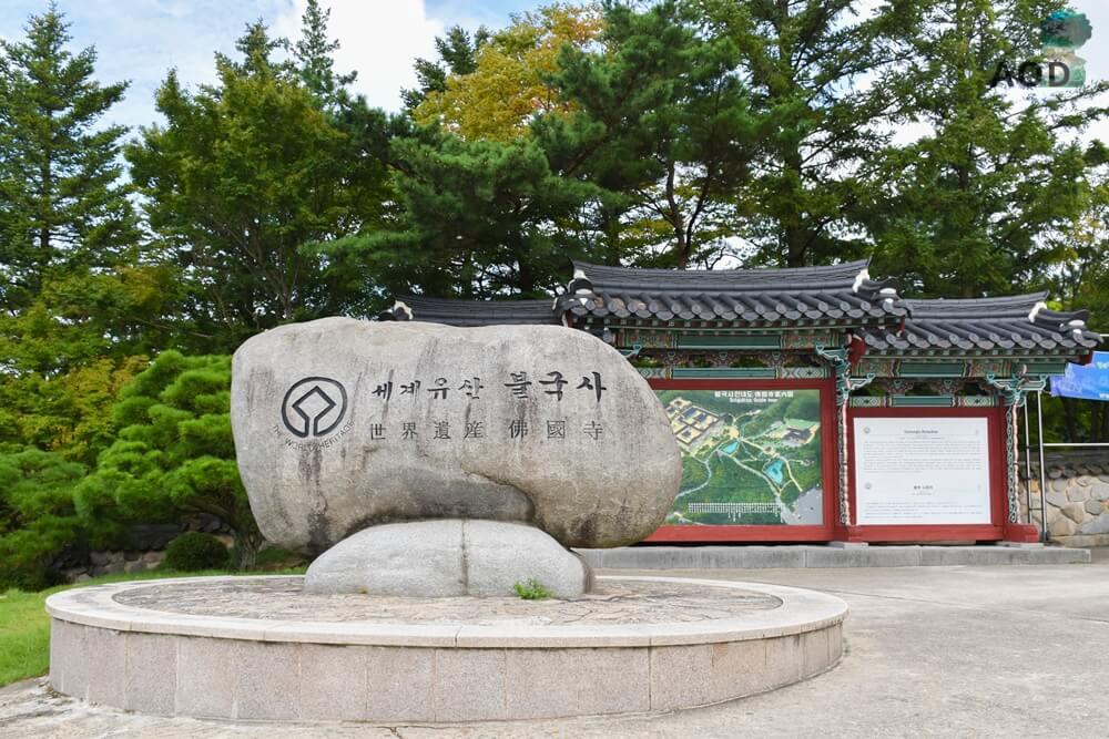 Bulguksa - Tempel in Gyeongju