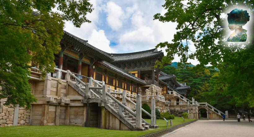 Bulguksa Steintreppen - Cheongungyo und Baegungyo