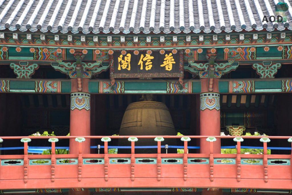 Glocke im Bosingak-Pavillon