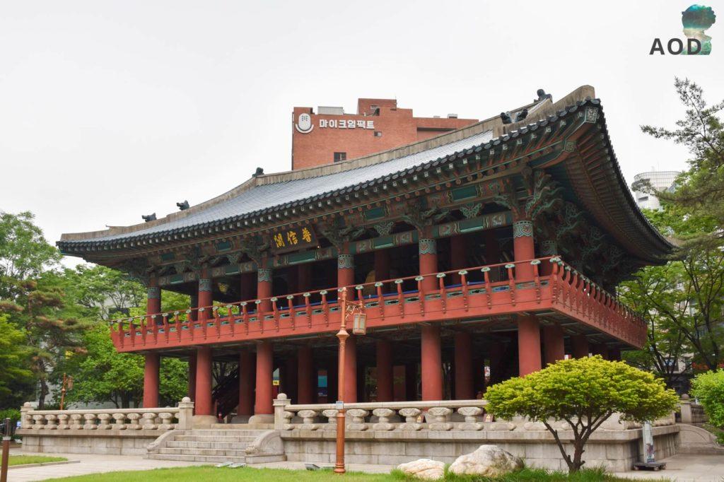 Bosingak-Pavillon