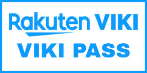 Rakuten Viki Pass