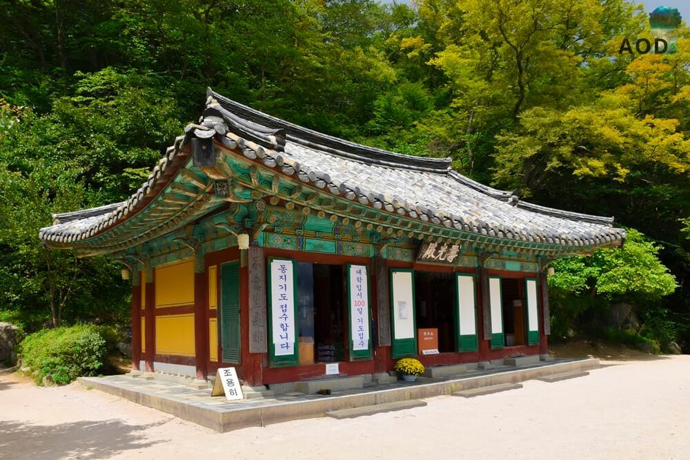 Gebetshaus an der Seokguram