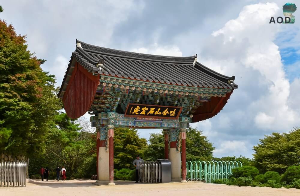 Eingangstor zum Weg der Seokguram-Grotte