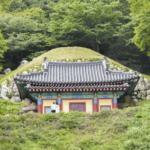Seokguram – die Grotte in den Bergen