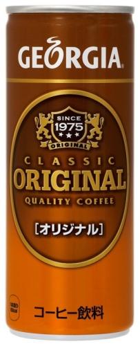 Kaffee in Korea - Georgia Coffee - Kaffee in einer Dose