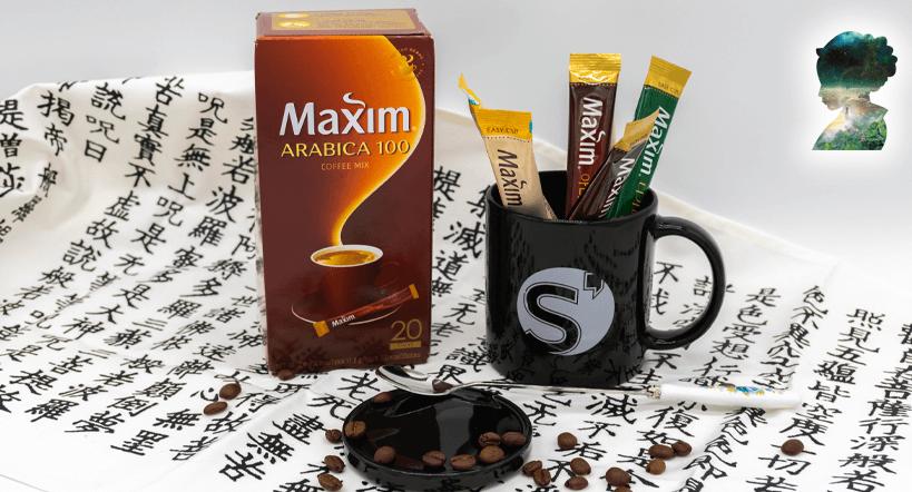 Kaffee in Korea - Maxim Coffee in Samsung Tasse