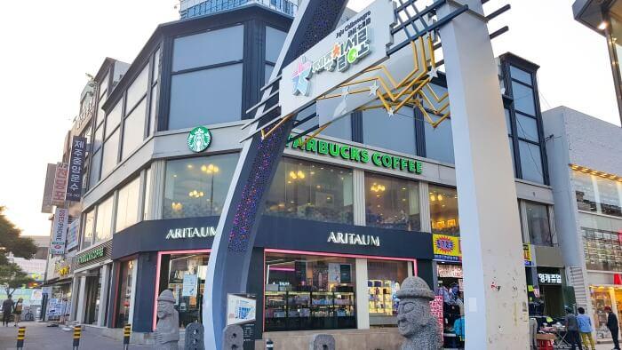 Starbucks in Jeju-si in Jeju-do