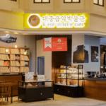 Barista oder nicht – Kaffee in Süd-Korea 3