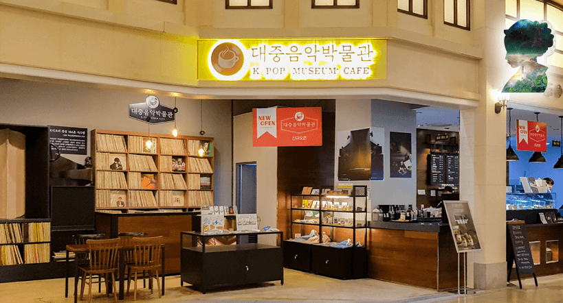 Kaffee in Süd-Korea Jamsil lotte World Mall - K-Pop Museum Café